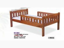 [全新] 高上{全新}3.5尺温馨柚木色實單人床架全新