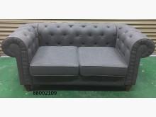 [全新] 88002109灰色布沙發雙人沙發全新