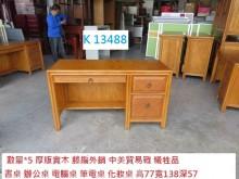 [95成新] K13488 實木藤編 書桌書桌/椅近乎全新