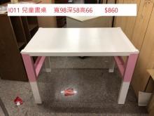 [9成新] I011 兒童書桌書桌/椅無破損有使用痕跡