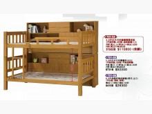 [全新] 高上{全新}3.5尺白木方柱邊櫃單人床架全新