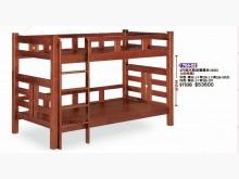 [全新] 高上{全新}3尺柚木凱莉雙層床組單人床架全新