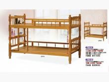 [全新] 高上{全新}3尺白木方柱雙層床(單人床架全新