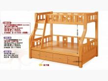 [全新] 高上{全新}3.5尺白楓樂寶親子單人床架全新