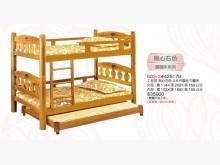 [全新] 高上{全新}烏心石3.5色尺圓柱單人床架全新