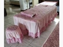 三合二手物流(美容床組)單人床架近乎全新