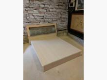 高質感斑馬紋5x6.2標準雙人床雙人床架近乎全新