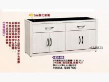 高上{全新}5尺鋼刷白艾拉餐櫃(碗盤櫥櫃全新