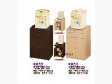 [全新] 高上{全新}多功能飲水機架(91碗盤櫥櫃全新