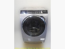 [9成新] 二手國際14KG洗烘脫滾筒洗衣機洗衣機無破損有使用痕跡