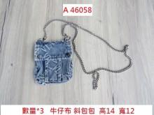 [9成新] A46058 牛仔布 斜包包其它無破損有使用痕跡