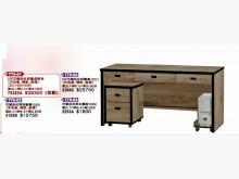 [全新] 高上{全新}5尺古橡色杜拜書桌(書桌/椅全新