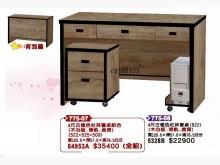 [全新] 高上{全新}4尺古橡色杜拜書桌(書桌/椅全新