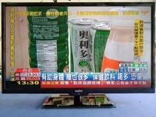 優質中古LED三洋32吋液晶電視電視無破損有使用痕跡