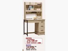[全新] 高上{全新}3尺青島書桌(782書桌/椅全新