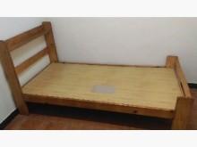 二手單人床架/單人床底/組合式床單人床架無破損有使用痕跡