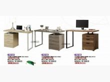 [全新] 高上{全新}4尺康迪什書桌(75書桌/椅全新