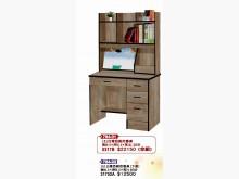 [全新] 高上{全新}古橡色維尼書桌(整組書桌/椅全新