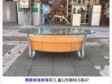 柚木色單抽橢圓玻璃茶几 沙發桌有輕微破損