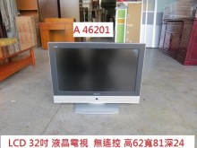A46201 LCD 32吋電視電視有輕微破損
