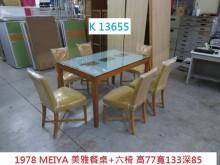 [8成新] K13655 美雅餐桌 +六椅餐桌椅組有輕微破損