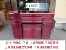 [8成新] K13657 紅木 神明桌神桌有輕微破損