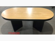 [9成新] 二手/中古 橢圓6尺二手會議桌會議桌無破損有使用痕跡