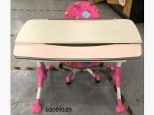 02009109 兒童成長書桌椅書桌/椅無破損有使用痕跡