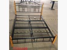 [全新] 庫存/零碼 工業風床架雙人床架全新