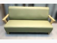 [全新] 全新綠色三人坐皮沙發 二手茶几雙人沙發全新