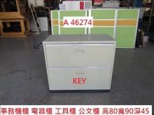 [8成新] A46274 KEY 工具櫃辦公櫥櫃有輕微破損