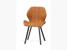 [全新] 2004532-12伯頓餐椅(橘餐椅全新
