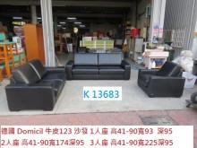 [9成新] K13683 牛皮 123 沙發多件沙發組無破損有使用痕跡