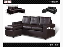 [全新] 小王子咖啡色乳膠皮L型沙發椅L型沙發全新