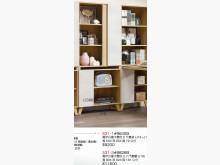 [全新] 高上{全新}喬伊白橡雙色2.7尺書櫃/書架全新