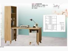 [全新] 高上{全新}喬伊白橡雙色5尺桌桌書桌/椅全新