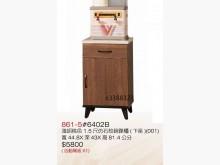 [全新] 高上{全新}灰橡木1.5尺仿石紋碗盤櫥櫃全新