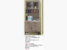 [全新] 高上{全新}灰木2.7尺仿石紋碗碗盤櫥櫃全新