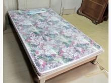 [7成新及以下] 二手 單人3.5尺冬夏兩用椰子墊單人床墊有明顯破損