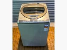 [7成新及以下] A1208HJJ國際牌洗衣機洗衣機有明顯破損