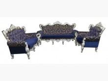 [95成新] 高級歐式沙發多件沙發組近乎全新