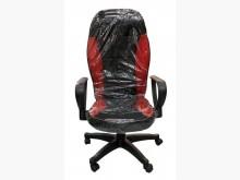 [全新] 全新紅色賽車椅辦公椅全新