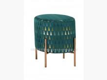 [全新] 2004546-9汀娜圓凳(綠格其它桌椅全新