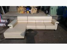 [9成新] 【尚典】米白左L半牛皮沙發L型沙發無破損有使用痕跡