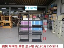 [8成新] K13829 書櫃 展示櫃書櫃/書架有輕微破損