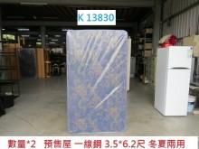 K13830 床墊 單人床墊單人床墊無破損有使用痕跡