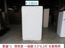 K13832 床墊 單人床單人床墊無破損有使用痕跡
