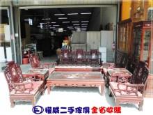 [9成新] 權威二手傢俱/花梨木鑲貝沙發茶几木製沙發無破損有使用痕跡