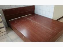 [9成新] (贈送)雙人床組 限3/15前取雙人床架無破損有使用痕跡