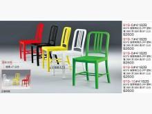 [全新] 高上{全新}8070PP塑料餐椅餐椅全新